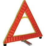 デルタフラッシュDX【環境安全用品】【安全用品・標識】【工事灯】 ミツギロン