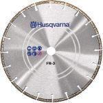ハスクバーナ FR3 400【作業用品】【切断用品】【ダイヤモンドカッター】