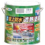 アサヒペン 水性屋上防水遮熱塗料3L ライトグリーン【工事用品】【塗装・内装用品】【塗料】