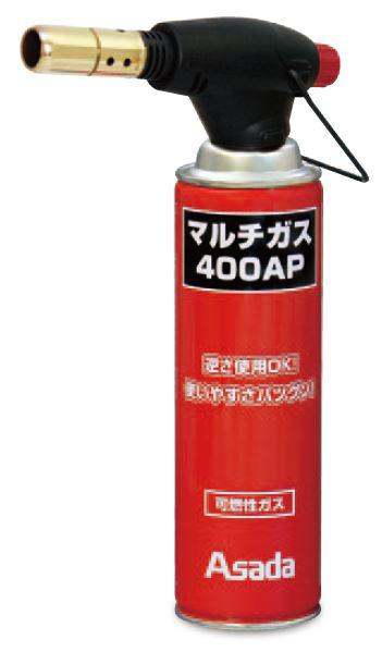 ローファイア400