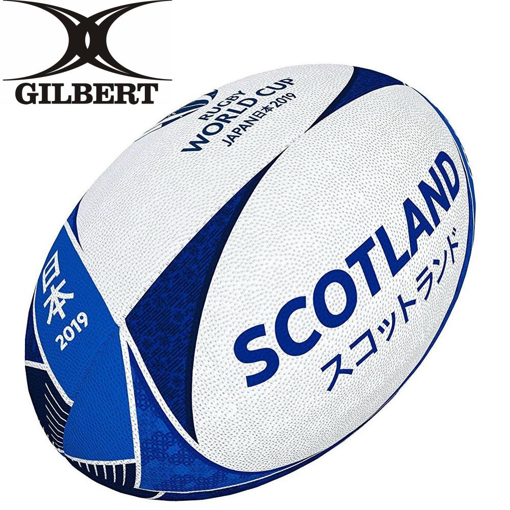 ラグビーボール 2019 RWC ラグビー記念ボール 5号球 プレゼント 2019年 最安値挑戦 ラグビー ワールドカップ ギルバート サポーターボール 記念 アジア初 RWC2019 2020 日本開催 GILBERT スコットランド 5号