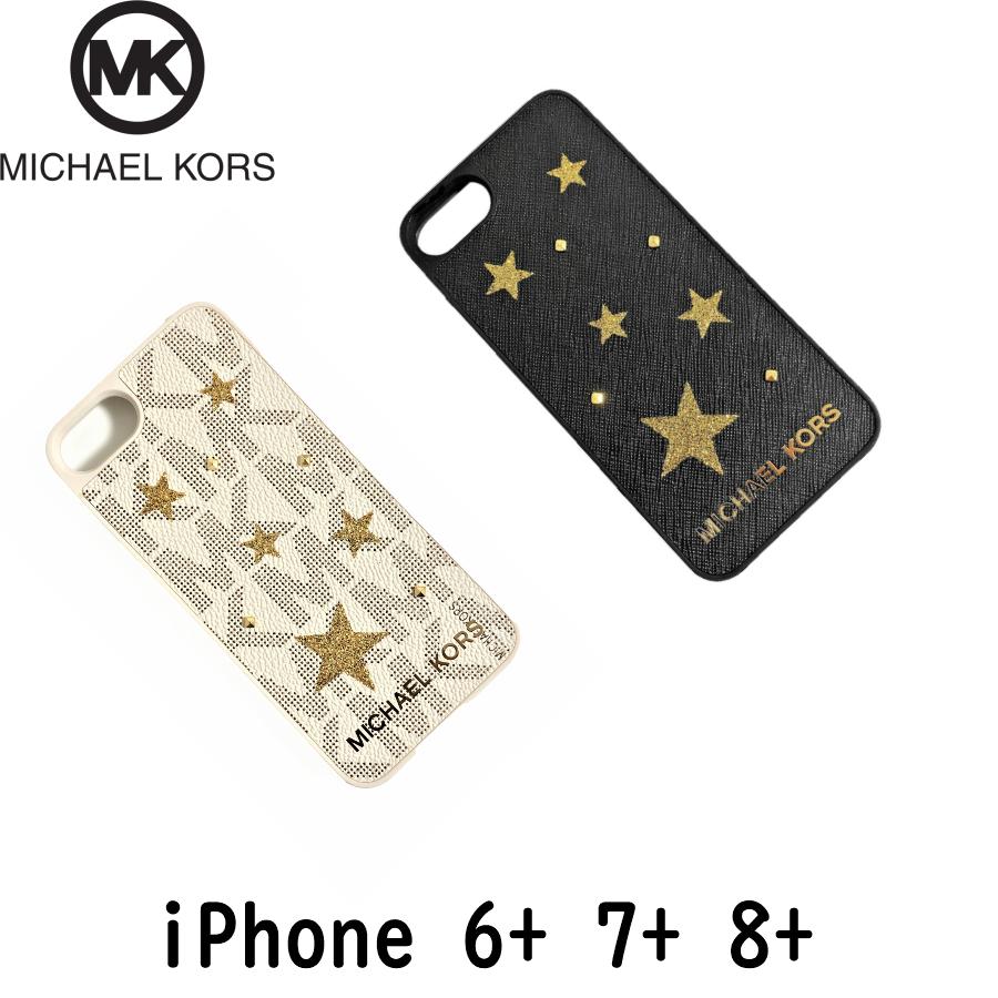 プレゼント ブランド ハードケース プレゼント お誕生日 クリスマス 送料無料 マイケルコース MICHAEL KORS iPhone Plus ケース ロゴ 7Plus シグネチャー 引き出物 スター 8 6Plus 6sPlus