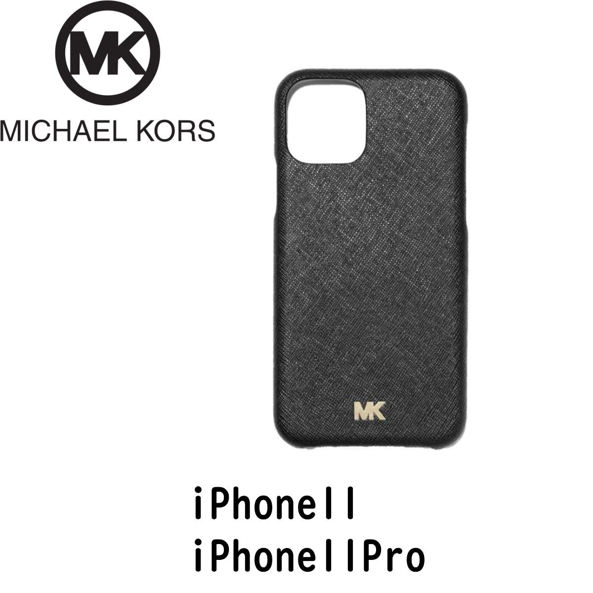 アイフォン イレブン iPhone11 Pro プロ 誕生日 お得セット クリスマス プレゼント ハイブランド 送料無料 MICHAEL 全国一律送料無料 ロゴ マイケルコース iPhone11Pro ケース ブランド サフィアーノレザー ブラック KORS