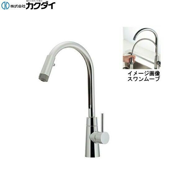 [117-127K]カクダイ[KAKUDAI]シングルレバー混合栓[寒冷地仕様][シャワーつき]【送料無料】