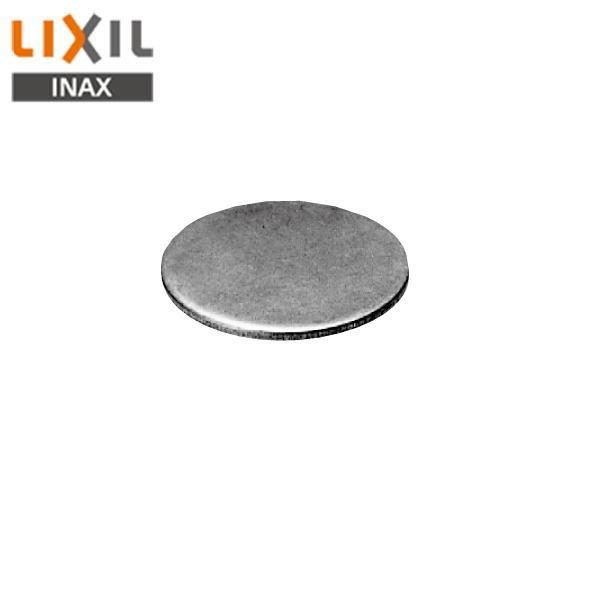 入荷予定 INAX-33-33-1P リクシル LIXIL INAX 13mm洗面器用混合水栓用 迅速な対応で商品をお届け致します 湯側キャップ 33-33-1P