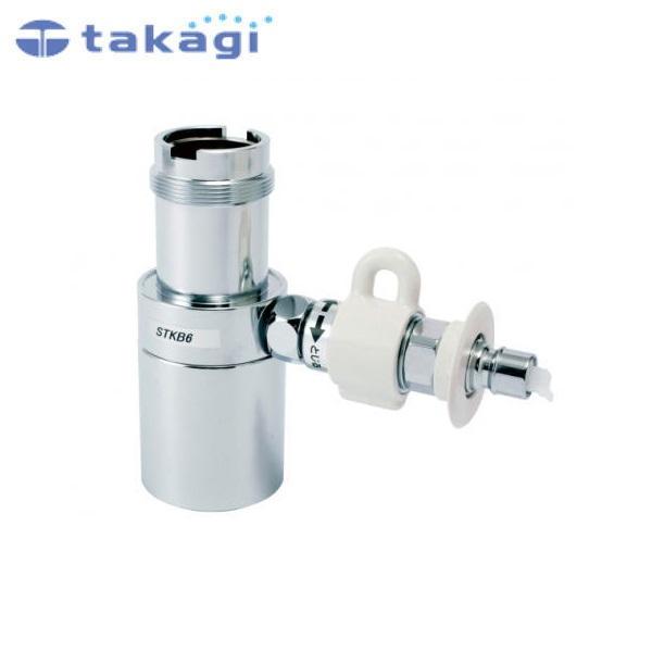 [JH9016]タカギ[TAKAGI]食器洗い機専用分岐水栓