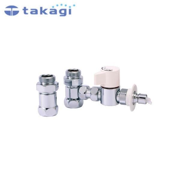 [JH9019]タカギ[TAKAGI]食器洗い機専用分岐水栓