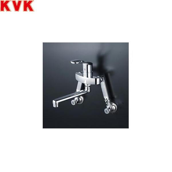 [KM5000TSL]KVKシングルレバー混合水栓[一般地仕様][延長ソケット付仕様]【送料無料】