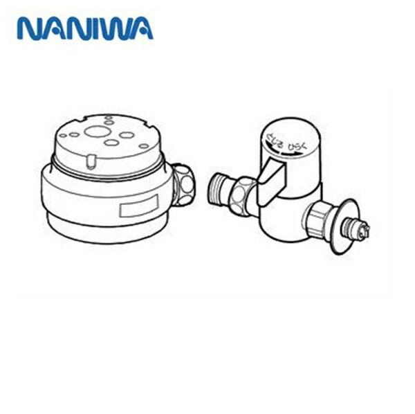 ナニワ製作所[NANIWA]分岐水栓NSJ-SSH8+AUAD