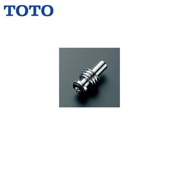 TOTO-THY725-1 付与 TOTOドライバー用スピンドルTHY725-1 セールSALE%OFF