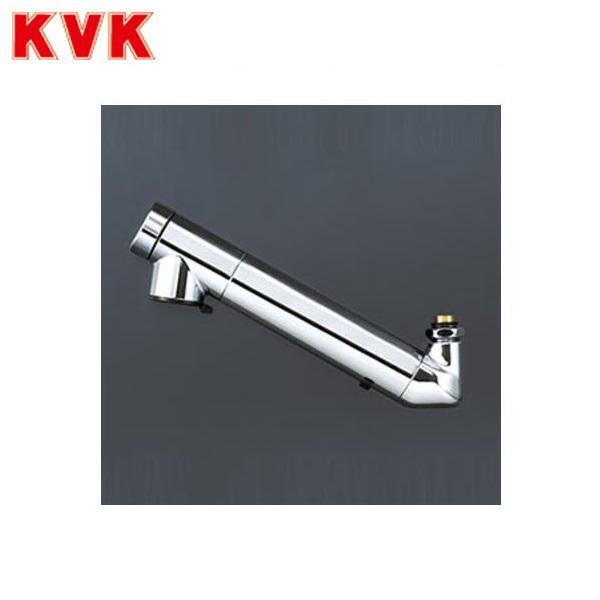 [ZS202N]KVK浄水器内蔵吐水パイプ[一般地仕様]