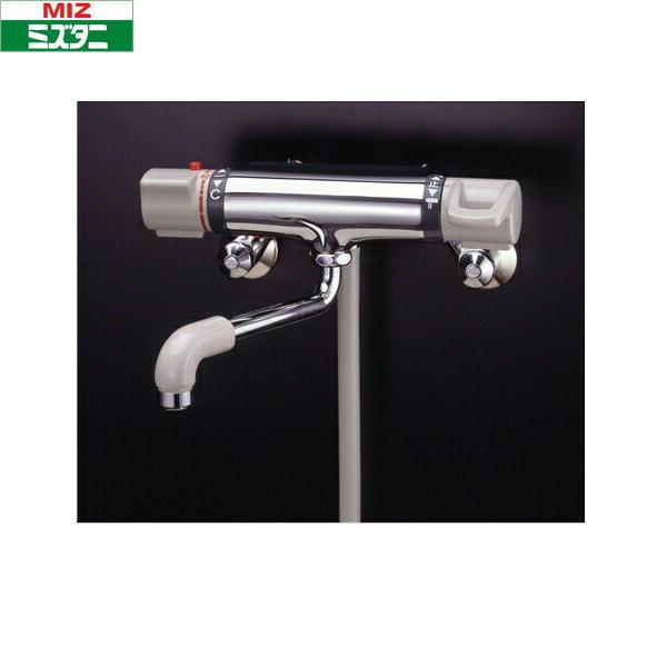 [MB700]ミズタニバルブ[MIZUTANI]壁付サーモスタット混合栓[一般地仕様][送料無料]