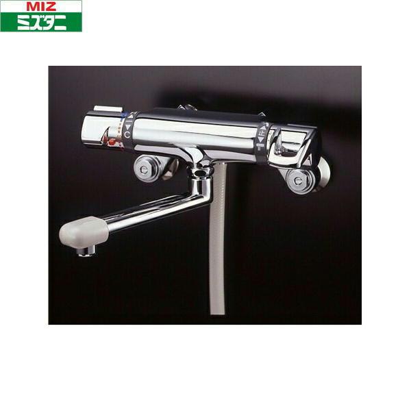 [MB700DX]ミズタニバルブ[MIZUTANI]壁付サーモスタット混合栓[一般地仕様][送料無料]