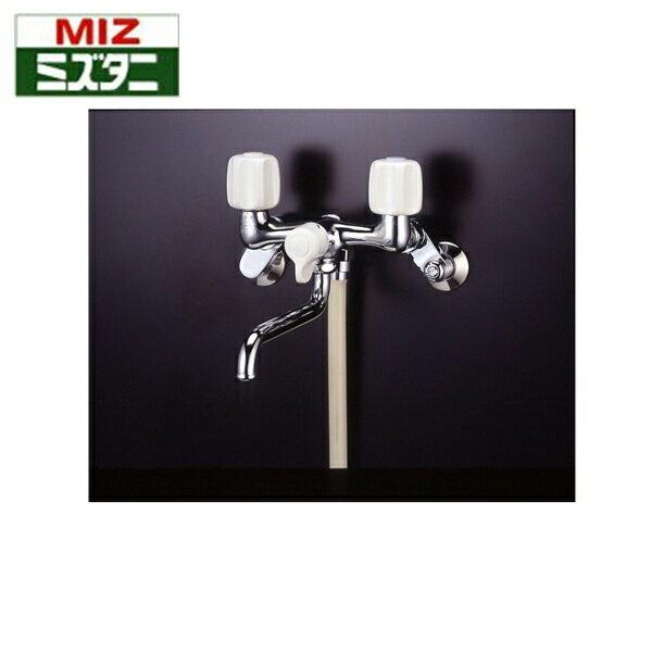 [MW-71]ミズタニバルブ[MIZUTANI]壁付2ハンドル混合栓[一般地仕様]