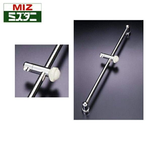 ミズタニバルブ[MIZUTANI]スライドハンガーF-2