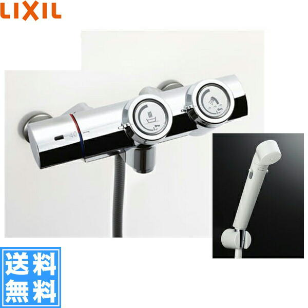 リクシル[LIXIL/INAX]シャワーバス水栓[サーモスタット][プッシュ式水栓][寒冷地仕様]BF-HW156TNSDW[送料無料]
