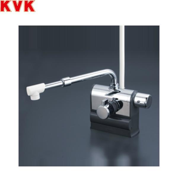 [KF3008RSJ]KVKデッキ形サーモスタット式シャワー[伸縮自在パイプ付][可変ピッチ式][一般地・寒冷地共用]