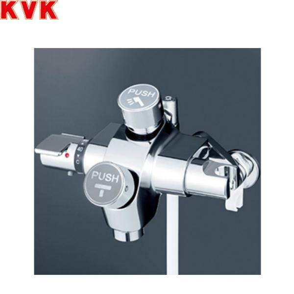 [KF3040N]KVK自閉式サーモスタットシャワー[シャワー・吐水口両用タイプ]
