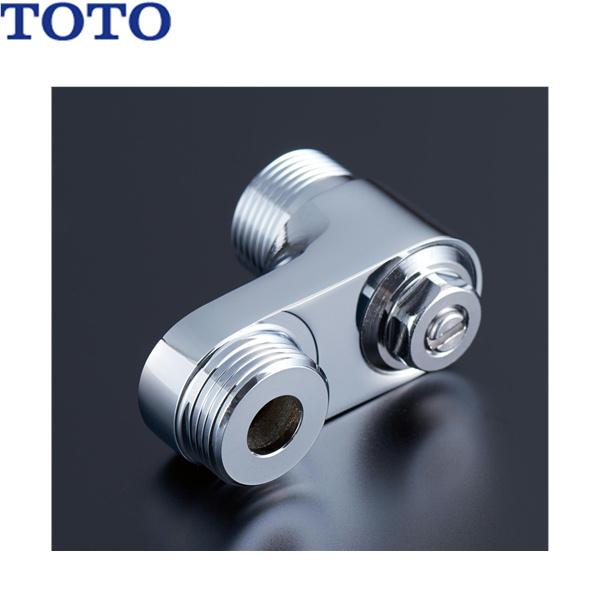 [THD94-3]TOTO止水栓付取付脚[寒冷地用][2ハンドル取替サーモ用][1個]