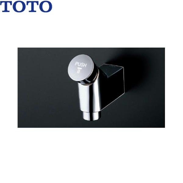 [TMF19ARR]TOTOオートストップ単水栓[自閉式・洗い場専用]【送料無料】