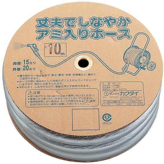 カクダイ[KAKUDAI]リサールホース597-515-50(50m)【送料無料】