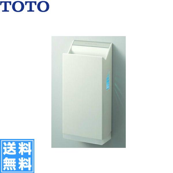 TOTOハンドドライヤー[クリーンドライ・200V仕様]TYC411WCR【送料無料】