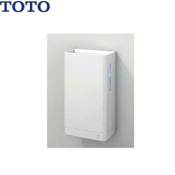 TOTOハンドドライヤー[クリーンドライ・100V仕様]TYC420WC【送料無料】