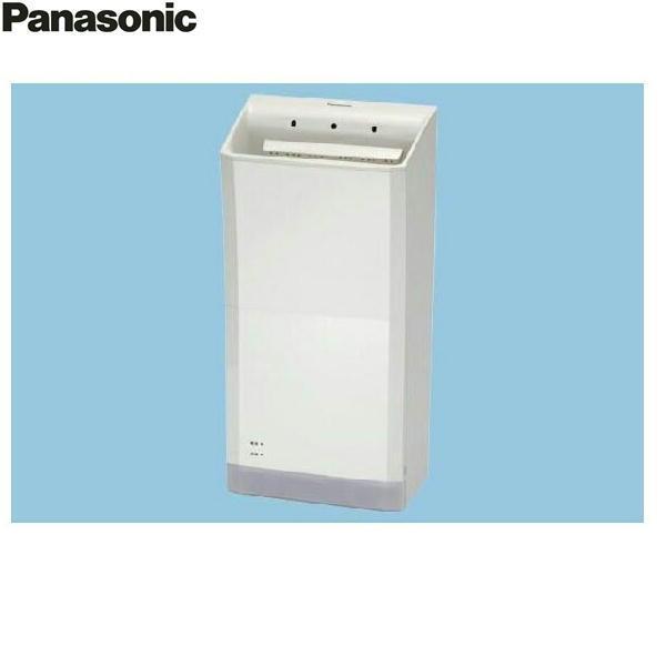 パナソニック[Panasonic]ハンドドライヤー[パワードライ][100V仕様]FJ-T10S3-W[送料無料]
