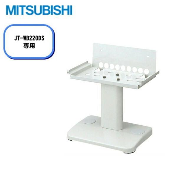 三菱電機[MITSUBISHI]ハンドドライヤー[ジェットタオル]スタンドJP-23FS-W