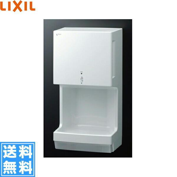 リクシル[LIXIL/INAX]ハンドドライヤー[スピードジェット壁掛けコンパクトタイプ]KS-560A/W【送料無料】