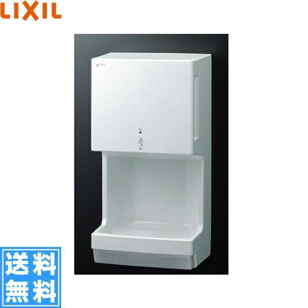 リクシル[LIXIL/INAX]ハンドドライヤー[スピードジェット壁掛けコンパクトタイプ]KS-560AH/W【送料無料】