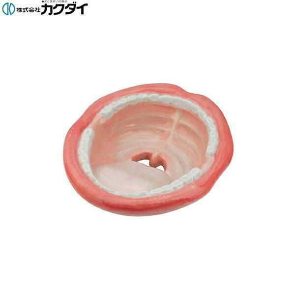 [493-053]カクダイ[KAKUDAI]DaReya手洗器[開いた口がふさがらない][送料無料]