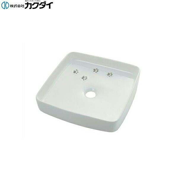 [493-156]カクダイ[KAKUDAI]DaReya手洗器[誰や!焼く前に踏んだん?]【送料無料】