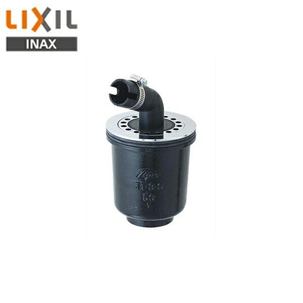[JT-AS2-S]リクシル[LIXIL/INAX]洗濯機パン用鋳鉄製排水トラップ[縦型]