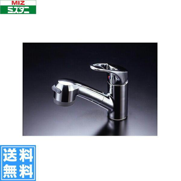 ミズタニバルブ[MIZUTANI]シングルレバー混合栓[ホース引出しタイプ]MLZ645MM【送料無料】