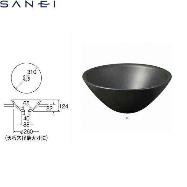 三栄水栓[SAN-EI]手洗器(信楽焼)HW1022-D[送料無料]