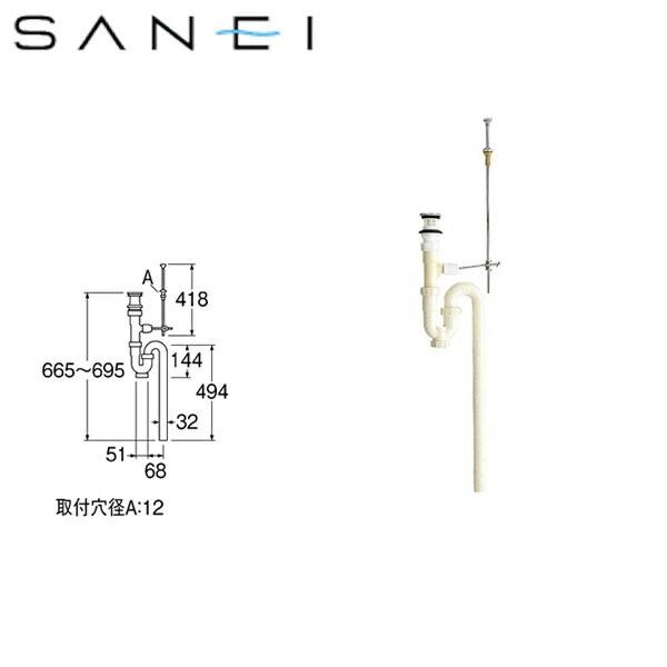 SAN-EI-H776-32 三栄水栓 在庫処分 洗面排水栓付SトラップH776-32 SAN-EI 贈呈
