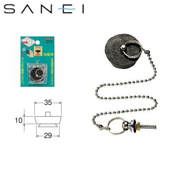 超特価 迅速な対応で商品をお届け致します SAN-EI-PH280 三栄水栓 SAN-EI 吸盤付ゴム栓PH280