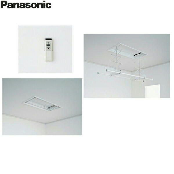 パナソニック[Panasonic]ホシ姫サマ[リモコンタイプ]天井埋込み・ショートサイズ洗濯物干しCWFT21SR[送料無料]