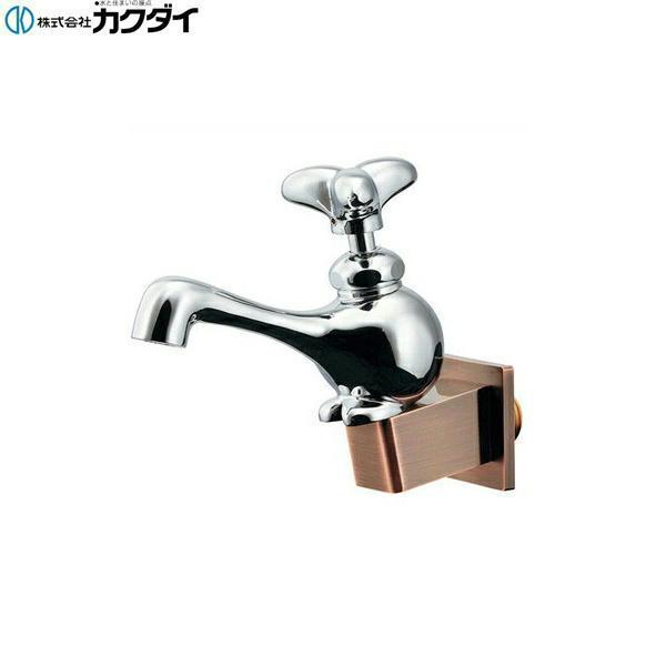 [711-038-13]カクダイ[KAKUDAI]DaReyaアイキャッチ水栓[バンジー!]【送料無料】