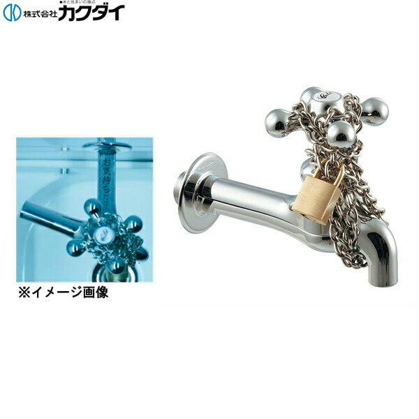 [711-043-13]カクダイ[KAKUDAI]DaReyaアイキャッチ水栓[お気持ちだけ][送料無料]