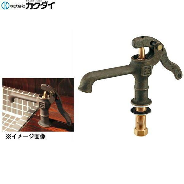 [711-305-13]カクダイ[KAKUDAI]DaReyaアイキャッチ水栓[井戸端蛇口]【送料無料】