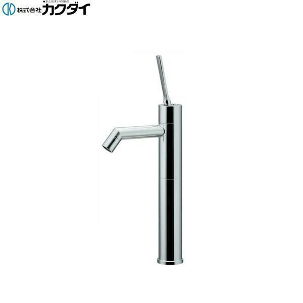 [716-228-13]カクダイ[KAKUDAI]シングルレバー立水栓[トール]【送料無料】