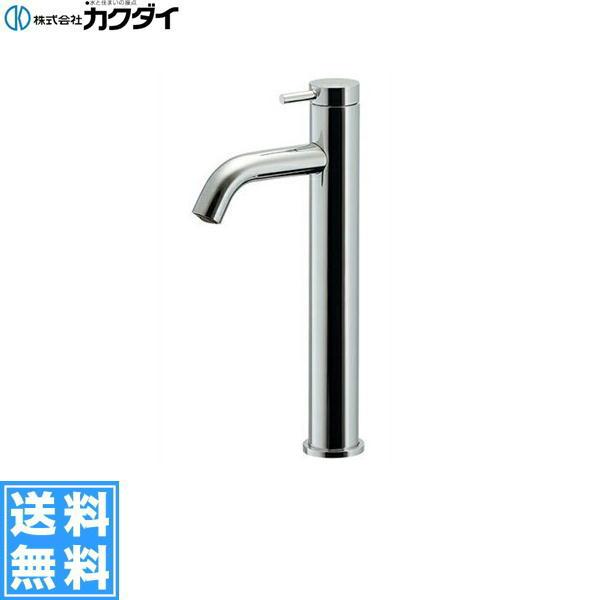 [716-254-13]カクダイ[KAKUDAI]立水栓[ミドル][送料無料]