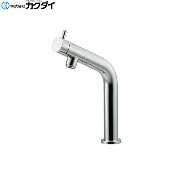 [721-213-13]カクダイ[KAKUDAI]立水栓[送料無料]