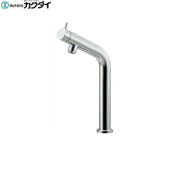 [721-214-13]カクダイ[KAKUDAI]立水栓[トール][送料無料]