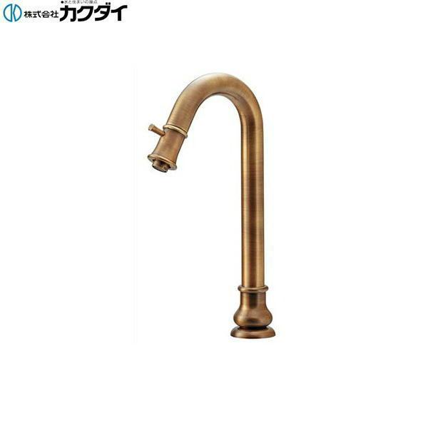 [721-231-AB]カクダイ[KAKUDAI]立水栓[トール][オールドブラス][送料無料]