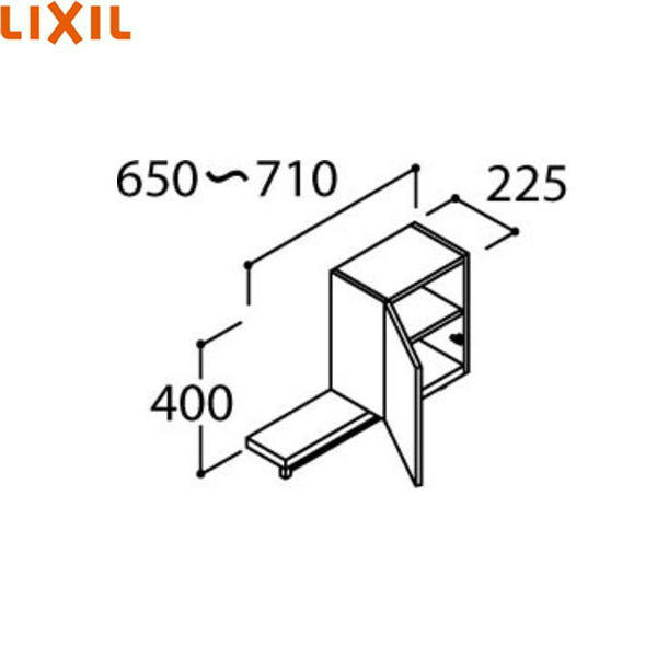 [ARK-652FL(R)]リクシル[LIXIL/INAX][PIARAピアラ]ランドリーキャビネット間口調整付[間口650~710mm][ミドルグレード][送料無料]