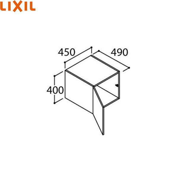 [ARU-455C]リクシル[LIXIL/INAX][PIARAピアラ]アッパーキャビネット[間口450mm][ミドルグレード][送料無料]