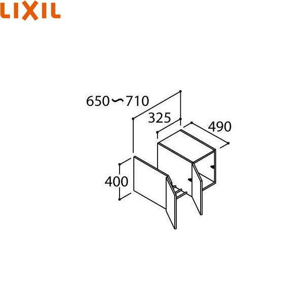 [ARU-655FL(R)]リクシル[LIXIL/INAX][PIARAピアラ]アッパーキャビネット[間口650~710mm][スタンダード][送料無料]